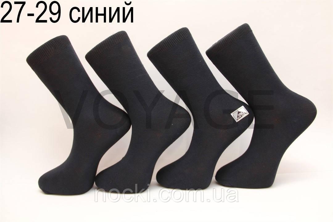 Мужские носки высокие стрейчевые  СТИЛЬ 27-29 синий