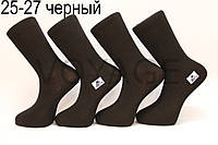 Чоловічі шкарпетки високі стрейчеві демісезонні СТИЛЬ 25-27 чорний