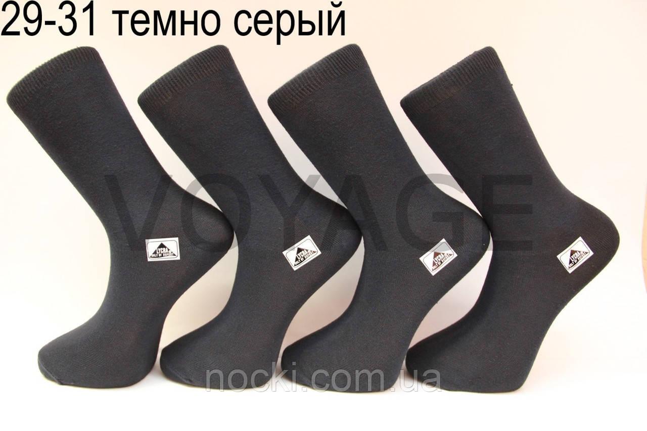 Мужские носки высокие стрейчевые  СТИЛЬ 29-31 темно серый