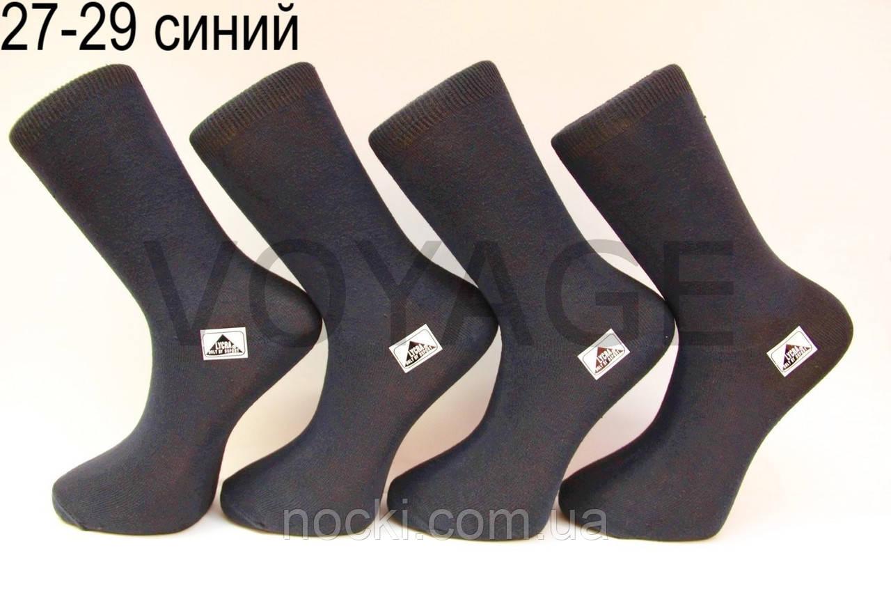 Мужские носки высокие стрейчевые Житомир бизнес класс 27-29 синий