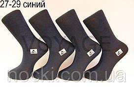 Чоловічі шкарпетки високі стрейчеві Житомир бізнес клас 27-29 синій