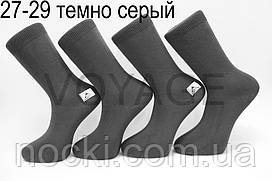 Чоловічі шкарпетки високі стрейчеві Житомир бізнес клас 27-29 темно сірий