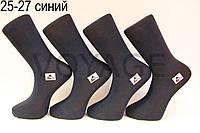 Мужские носки высокие стрейчевые Житомир бизнес класс 25-27 синий