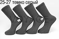 Мужские носки высокие стрейчевые Житомир бизнес класс 25-27 темно серый