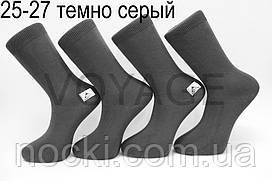Чоловічі шкарпетки високі стрейчеві Житомир бізнес клас 25-27 темно сірий