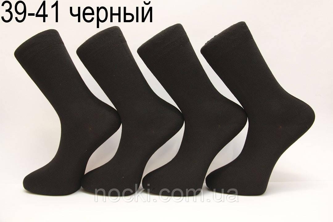 Чоловічі шкарпетки високі стрейчеві МІЛАНО 39-41 чорний