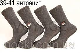 Чоловічі шкарпетки високі стрейчеві МІЛАНО 39-41 антрацит