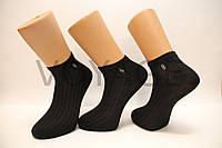 Мужские носки короткие с бамбука,кеттельный шов SL 41-45 черный