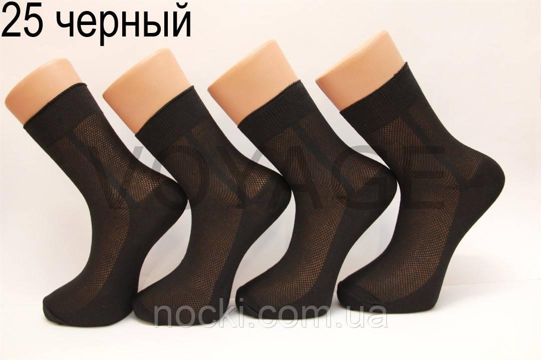 Мужские носки средние в сеточку Правильный выбор 25 черный