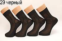 Мужские носки средние в сеточку Правильный выбор 29 черный