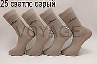Мужские носки высокие стрейчевые Мод.600 25 светло серый
