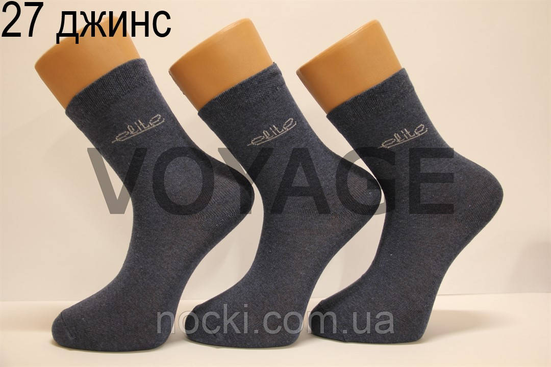 Мужские носки высокие стрейчевые Мод.600 27 джинс