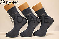 Мужские носки высокие стрейчевые Мод.600 29 джинс