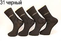 Чоловічі шкарпетки високі стрейчеві Мод.600 31 чорний
