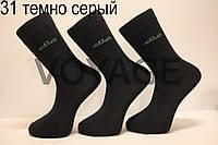 Мужские носки высокие стрейчевые Мод.600 31 темно серый