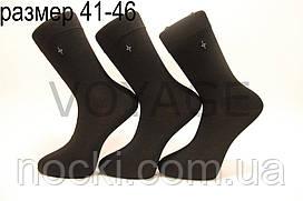 Мужские носки высокие стрейчевые с бамбука,кеттельный шов Style Luxe 41-46 черный