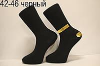 Мужские носки высокие стрейчевые МАРЖИНАЛ 42-46 черный