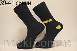 Чоловічі шкарпетки високі стрейчеві демісезонні МАРЖІНАЛ 39-41 синій