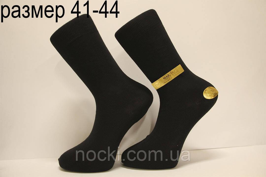 Мужские носки высокие с хлопка 200 Маржинал  41-44 черный