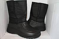 Зимняя обувь , фото 1