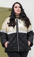 Куртка 856691/2 48/52 бежевый