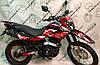Мотоцикл GEON X-Road Light 250