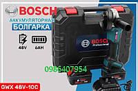 Аккумуляторная болгарка Bosch GWX 48V-10C ( 48V, Ø125 мм). УШМ Бош, угловая шлифмашина, турбинка
