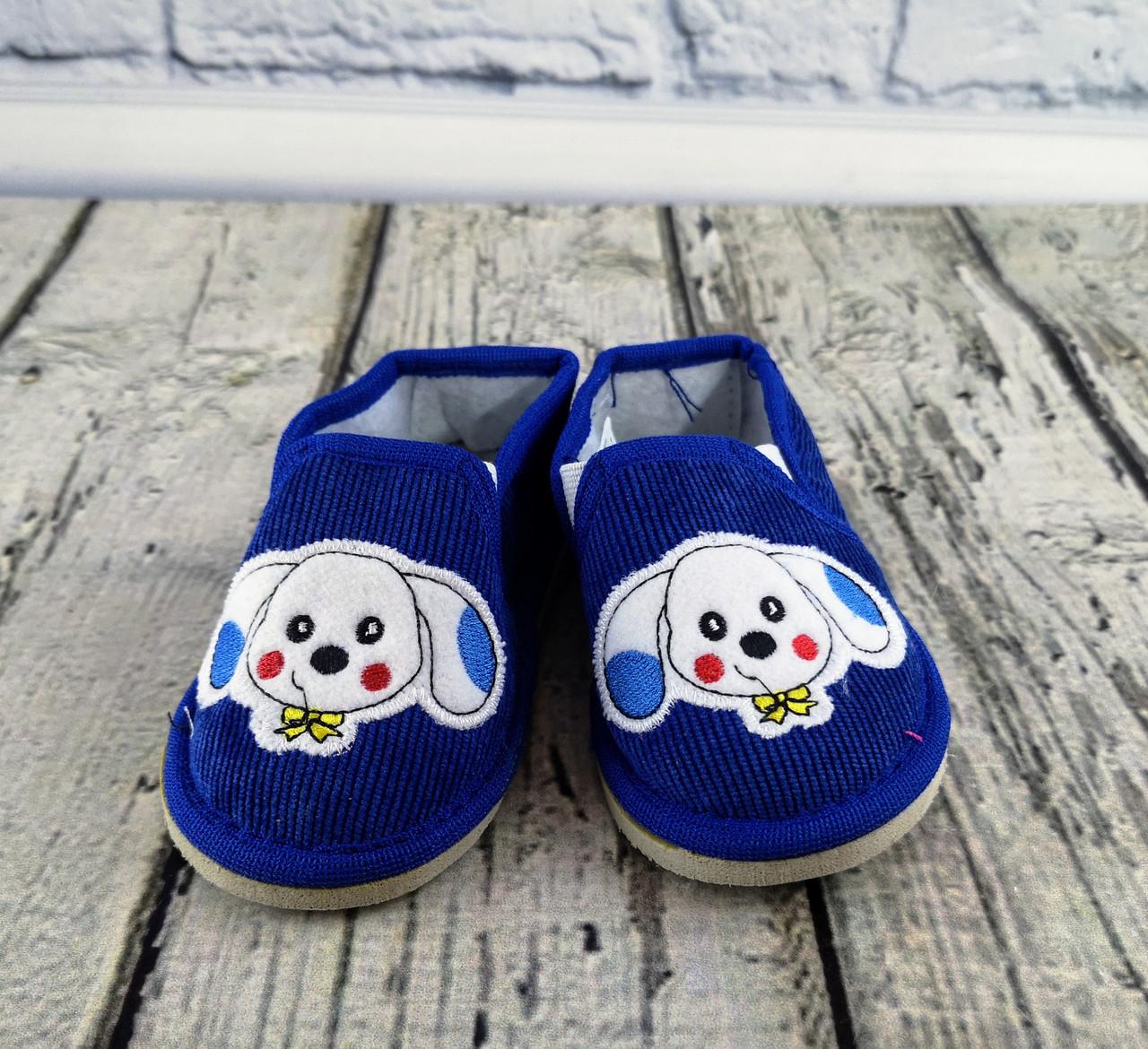 Дитячі домашні тапочки на резинці Собачка синій Пап пап Україна розмір 24