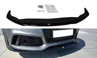 Елерон Audi RS7 C7 рестайл тюнінг дифузор спідниця переднього бампера (V2)