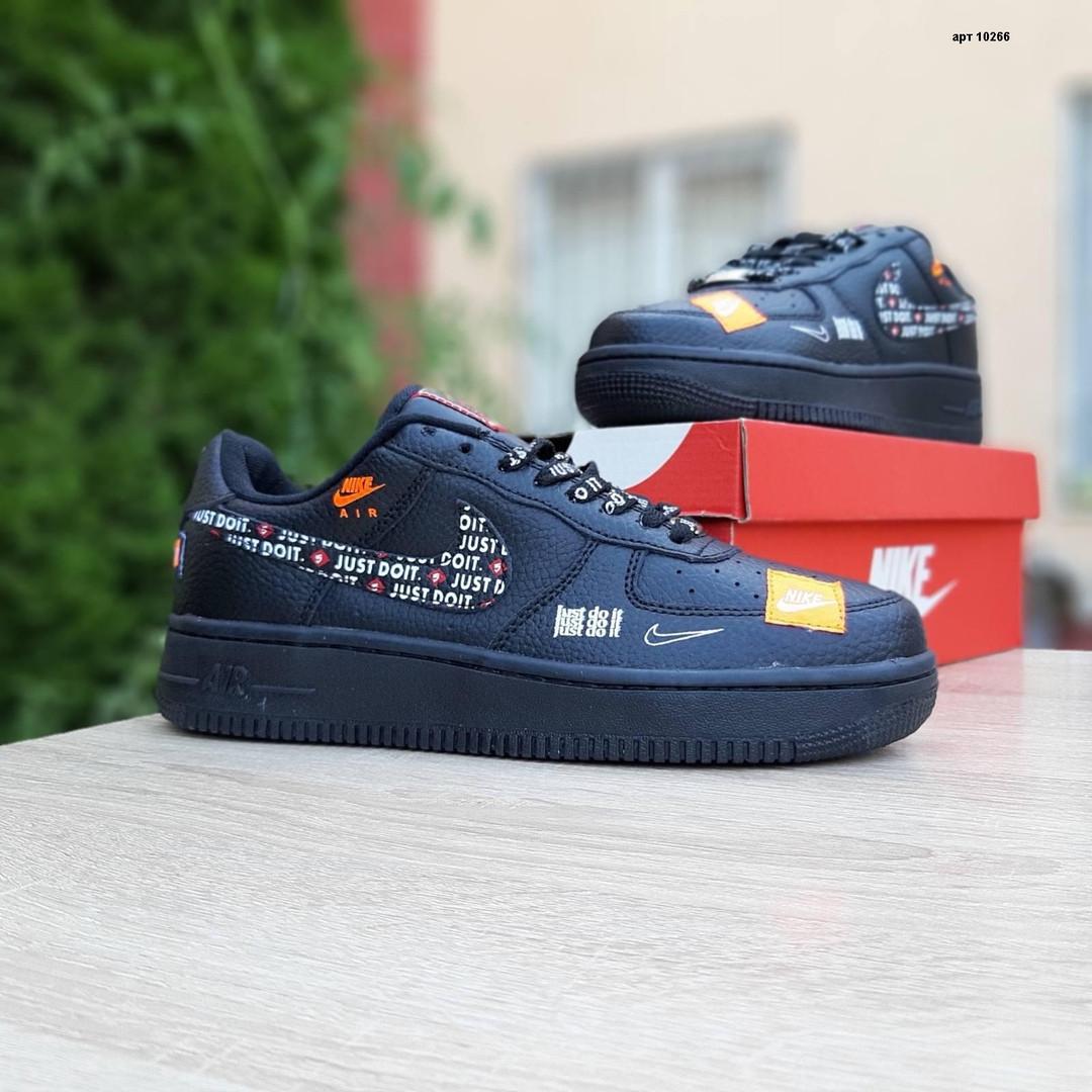 Чоловічі кросівки Nike Air Force 1 x Off-White Low Just Do It Pack (чорні) 10266