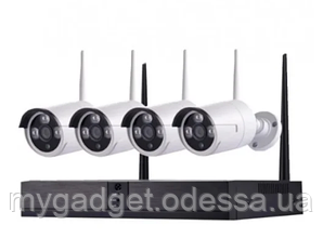Набор камер видеонаблюдения 5G KIT WiFi 4CH