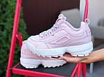 Жіночі кросівки Fila Disruptor 2 (рожеві) 9846, фото 2