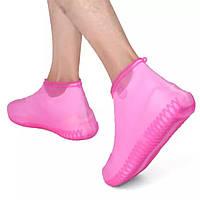 Силиконовые водонепроницаемые бахилы Чехлы на обувь WSS1 M 39-41р SKL25-223353 Pink (223353)