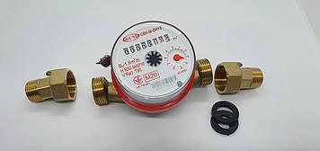 Счетчик для горячей води одноструйный крыльчатый СВК-М-DN15
