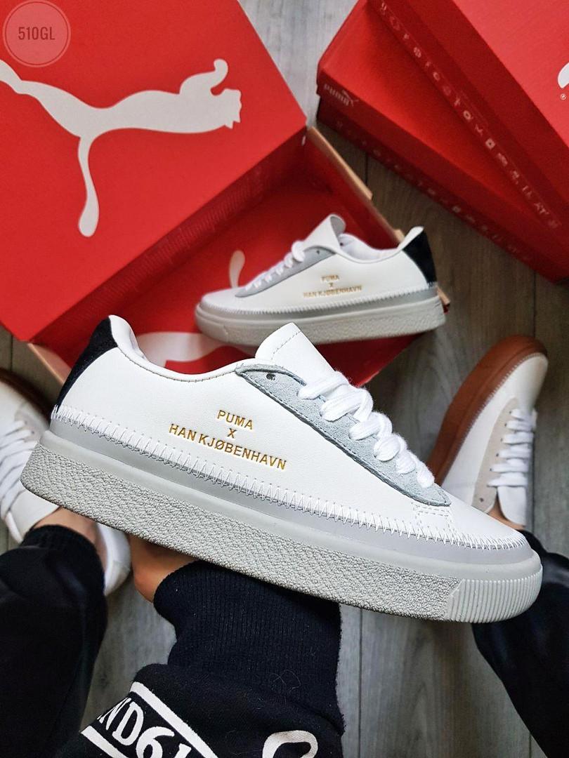 Жіночі кросівки Puma Han Kjobenhavn White/Grey (біло-сірі) 510GL
