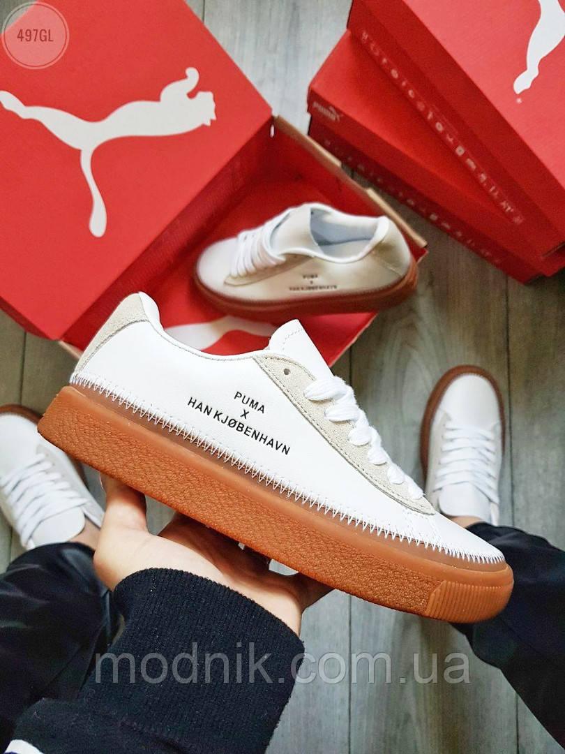 Жіночі кросівки Puma Han Kjobenhavn White/BROWN (біло-коричневі) 497GL