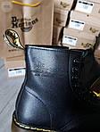 Мужские демисезонные ботинки Dr. Martens (без меха) черные 512GL, фото 5