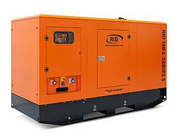 RID 130 S-SERIES S (104 кВт)
