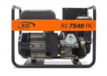 RID RS 7540 PA (5.2 кВт), фото 2