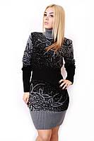 Платье вязанное Майя серый