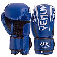 Боксерские перчатки VENUM для тренировок на липучке Венум Синтетическая кожа Синий (СПО МА-5315) 10 унций, фото 1