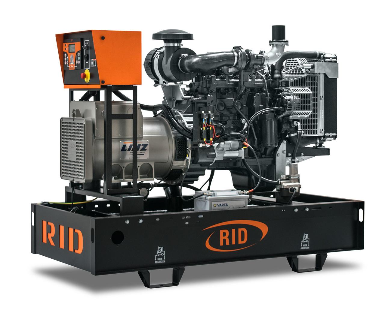 RID 60 C-SERIES (48 кВт)