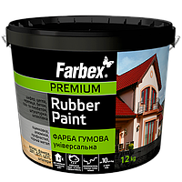 Краска резиновая Farbex красно-коричневая матовая RAL 3009, 1.2 кг, фото 1