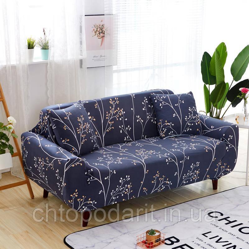 Чехол на диван универсальный для мебели цвет синий сакура 175-230см  Код 14-0593