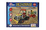 Конструктор металлический детский Трактор с прицепом ТехноК, фото 3