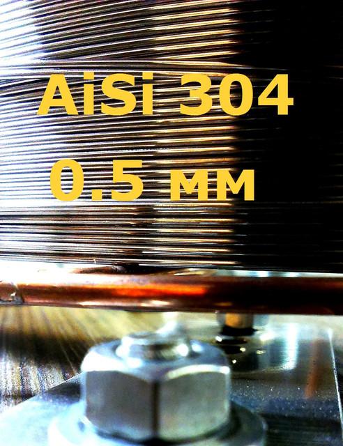 Проволока нержавеющая для сигарет AISI д. 0,5 мм