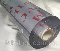 Мягкое стекло в рулонах Прозрачная защитная скатерть Soft Glass (Ширина - 1.4м, Длина - 10м, Толщина - 1,5мм), фото 2