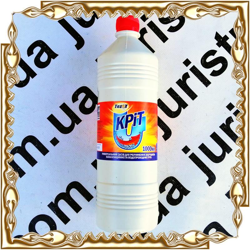 """Чистящее средство для труб """"Крот"""" жидкий 1 л."""