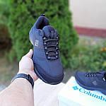 Чоловічі зимові кросівки Columbia Firecamp (чорні) 3540, фото 5