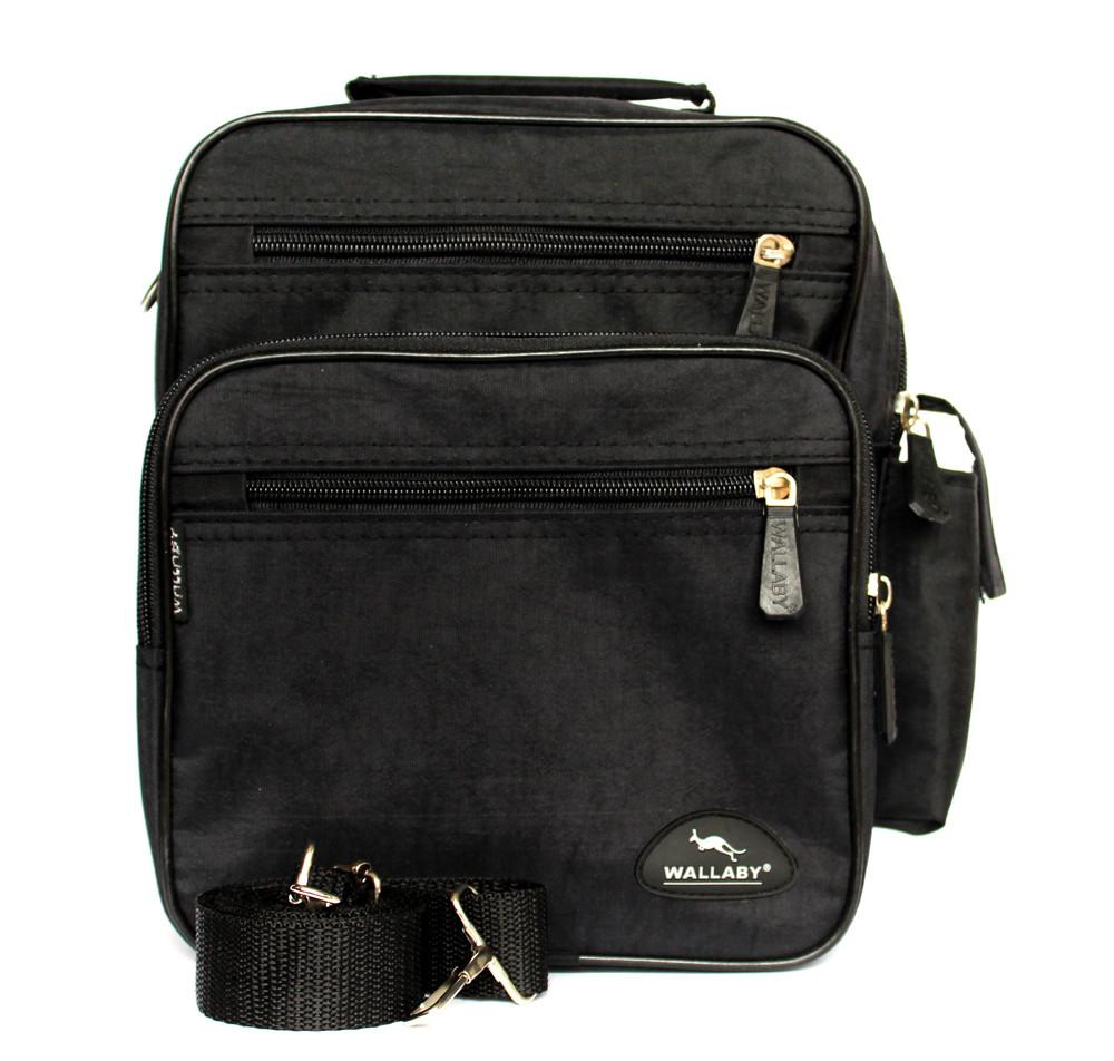 Мужская вместительная сумка через плече (W-2665)
